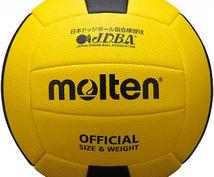 全国準優勝した私が教えます!ドッジボールチーム強化のための練習方法、攻略法!