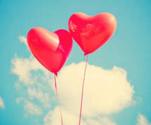 あの人の気持ちを知りたい人へ☆☆☆思念伝達します スピリチュアルでお答えします。恋愛に悩む全ての人へ