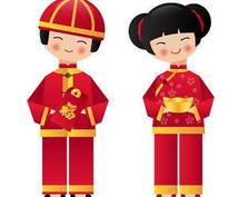 伝わりやすさを最優先、日本語⇔中国語翻訳します ココナラ内納期最短、1文字3円で高品質