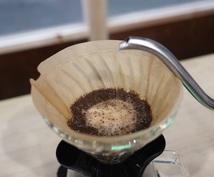 現役バリスタがコーヒーを美味しく淹れる方法教えます コーヒーって淹れるの難しい…でも基本さえ押さえれば大丈夫!