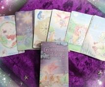 ◆ワンオラクル◆カードからあなたへのメッセージ