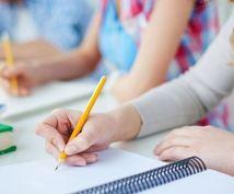 医学部学士編入の勉強計画を一緒に立てます 志望校別対策をお教えいたします。