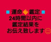 悩みがない人なんていません♪お話お聞き致します (^_^)●24時間以内に開運アドバイスを致します…☆●