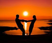 本能からの強制引き寄せし施術に効果的な霊視します ≪耐えれない欲求解放≫性心結び性的欲求を深める縁結び