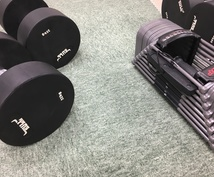 あなたに最適なトレーニングメニューを作成します 痩せたい、筋肉をつけたい…でも方法が分からないあなたへ!