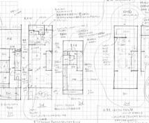 赤ペン一級建築士があなたの図面を徹底検証します 『ココナラ総実績77件』まずは評価・レビューを見て下さい!