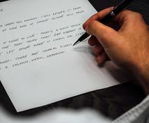 少しの工夫!【英作文のテクニック】教えます 英語の論文や模試、TOEICや英検等の英作文に伸び悩む方に