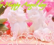 スピリチュアルな観点から、生年月日、姓名判断します ☆数字に天使からのメッセージが現れます