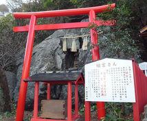 あなたの恋の願いを「恋の願いが叶う」と伝わる縁結びの「姫宮神社」に代理奉納します!