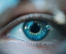 霊感の強さを5段階で霊視鑑定しますます 霊感が強くなる場所 強くする方法