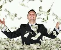 3万円のお小遣いが30日で10万円なる投資教えます 知識0、人脈0でも、好きなことを仕事にする秘訣