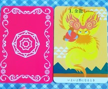 龍神カードで今必要なメッセージをお伝えします メッセージをお届けします。状況を教えてください