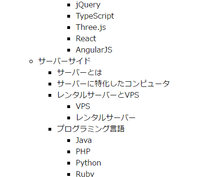 WEB開発の入門書をご提供致します WEBプログラミングをはじめたい方へ!
