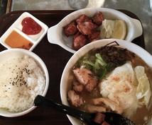 沖縄で美味しい食事のお店をお探しのかた、予約代行致します!!シーン別に応えます!!