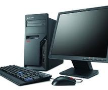 PCを購入される方へ、PC選び,PCのパーツ選び,組み立て方などをお助けします。