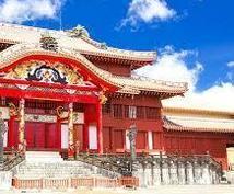 お手軽沖縄移住アドバイスします 気軽に沖縄に移住、旅行、就職先の情報お伝えします。