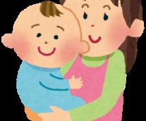 生まれてくる赤ちゃんの命名の吉凶をみます 親御さんが考えた名前がお子様にどんな影響があるかお伝えします