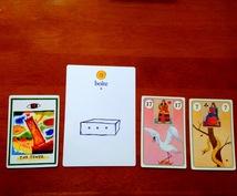 カードで、あなたが考えるお手伝いをします 超シンプルなリーディングで、頭の整理をしませんか
