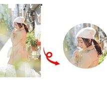 あなたのSNS用アイコン写真撮影します 東京限定!綺麗な写真で素敵なアイコンを!