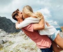 彼が愛したくなる女 になるテク教えます たった7つのテクニックで彼の心はあなたの物に  ❤️