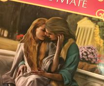 ロマンスエンジェルカードで二人の恋を占います 貴方の恋愛についてロマンスエンジェルのメッセージを伝えます♡