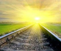 ★霊感、スピリチュアル、タロットによる総合鑑定★あなたの未来、進むべき道を占い、明るい未来を占います