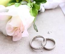 素敵な出会いへ向けてトータルサポートいたします 婚活中の方も、これからの方も、行き詰まってしまったあなたも