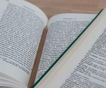 日英翻訳します 海外での就業経験、生活経験を生かし、生の翻訳をお届けします。