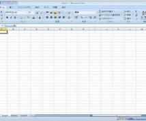 エクセルで簡単!顧客管理表作成します 複雑なエクセルは使いこなせない!そんなあなたにオススメ。