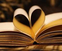 読む速さを二倍にすることができる技があります 読書をするのが好きな方へ !!