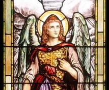 困難な恋愛にお悩み方へ、守護天使のお告げを届けます。