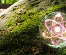 自分の思っている方向へ導き★開運伝授します 占いで自分の運勢を知って、運をアップ◆算命学で運気上昇