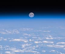 UE一斉遠隔ヒーリング (毎週土曜日と新月、満月の夜) ★ココナラでの受付けは終了しました