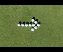 ゴルフスイングの悩みにお答えします まずゴルフスイング動画を送ってください!
