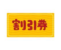 DMM留学の料金割引URLをお送り致します 語学学校の料金が最大10,000円割引になっておトクです!!