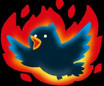 Twitterで凍結しづらくなる方法を伝えます ツイッターアフィリで効果抜群!アカウント凍結しにくくなる裏技