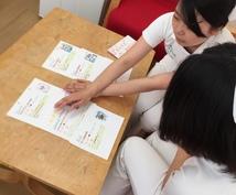 看護師国家試験対策いたします 母性看護学と小児看護学の看護師国家試験いたします。