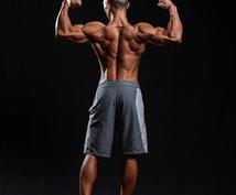 1ヶ月間で5kg減!健康的な減量をサポートします トレーニング歴20年、指導歴10年のプロトレーナー直伝