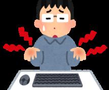 最短即日!画像・PDF・紙データのテキスト化します 必要だけれど時間が無い、量が多くて辛い、パソコンは苦手な方へ