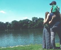子連れで海外旅行行く方法教えます 小さな子どもがいても安心安全な海外旅行しましょ!