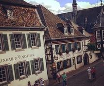 ドイツへ旅行、留学、翻訳のお手伝いします ドイツの大学院留学経験者がサポート!