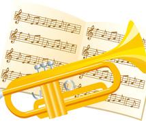 トランペットの運指を楽譜に書き込みます 【トランペットを始めたての方向け】