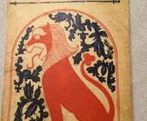 【まずはDM下さい】旧漢字文章の読み方・現代文への書き起こし/戦前の書籍・雑誌等