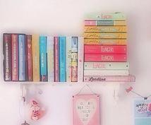 お子さんをお持ちの忙しい方へ!絵本などの読み聞かせをします!!