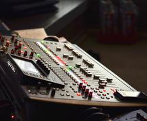 音源のミックス+マスタリングをいたします プロがあなたの大切な楽曲の仕上げをトータルサポート!