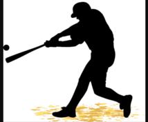 少年野球で活躍させたい親御さんお知らせします たったの2つのことで上達します