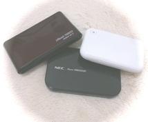 無線通信(通称Wi-Fi)サービス、WiMAX(ワイマックス)を使用した通信費節約を教えます。