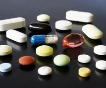 皆さんのお薬のこと、お子さまや妊婦・授乳婦の方の薬に関するご相談を薬剤師がお受けしています。