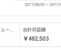 月30万へ!YOUTUBE稼ぐ為のシステム売ります 【数量限定】ノウハウとツールのシステムでまずは月3~5万を!