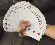 トランプマジックのテクニックを一から教えます マジック初心者歓迎!宴会やクラス会や文化祭など!